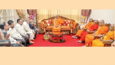 Sinhala - Muslim bond should continue - Mahanayake Theras