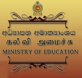 Applications called to recruit Tamil medium teacher assistants