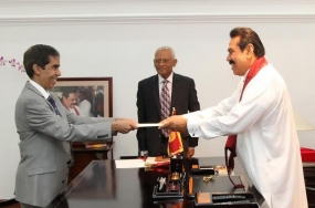 Yuwanjan Wanasundara Wijethilake takes oaths as 28th Attorney General