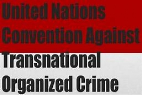South Asian Transnational Organized Crime Center  to be in Sri Lanka