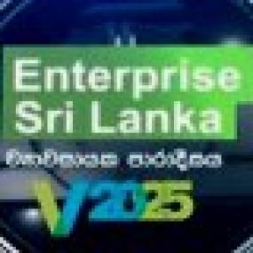 Enterprise Sri Lanka exhibition to open in Moneragala today