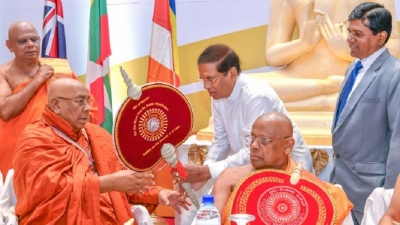International Conference of Theravada Buddhist Universities commenced