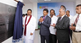 President opens New 4-storey People's Bank Building Complex in Trinco
