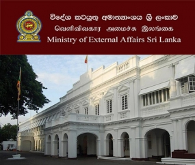 Media Statement by External Affairs Ministry
