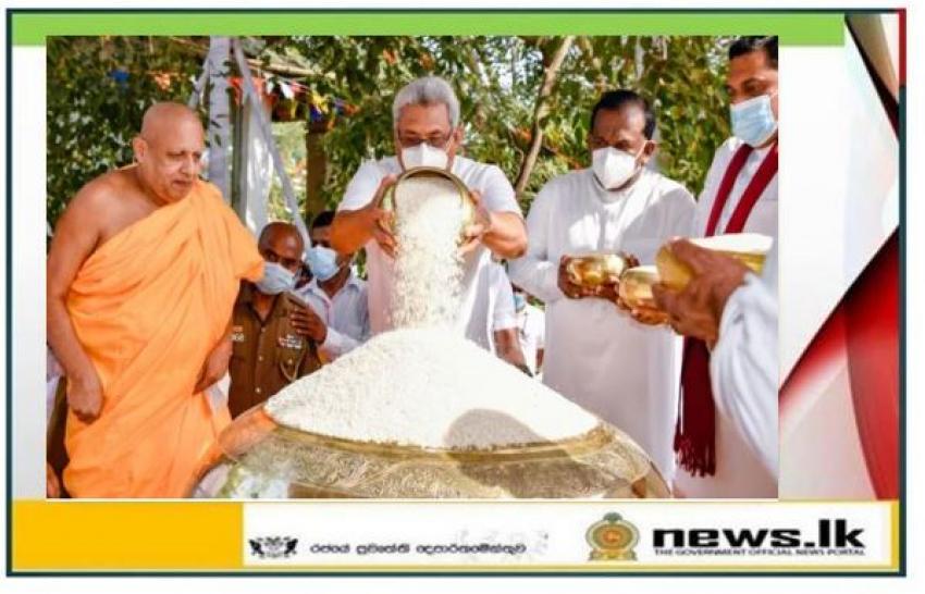 National 'Aluth Sahal Mangalya' held under President's patronage