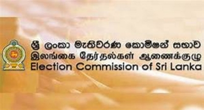EC rcives over 2800 election-related complaints