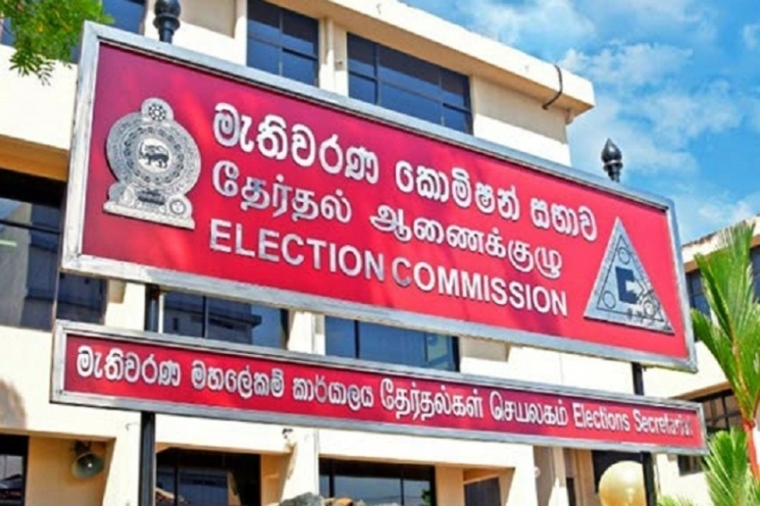 EC receives1134 election related complaints