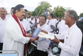 President Hands Over Motorcycles to Grama Niladharies of Trinco, Ampara, Batti and Polonnaruwa Districts