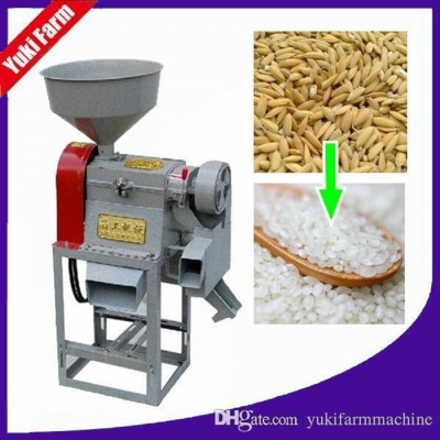 Compensation for the small & medium scale rice mills