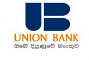 Union Bank as a Primary Dealer in Government Securities