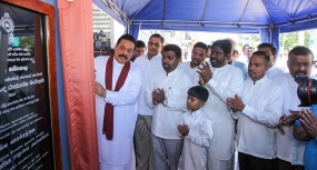 People of Uva will grant a resounding victory for UPFA - President