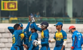 U19 Cricket World Cup: SL beat Afghanistan by 33 runs