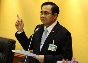 General Prayuth Chan-ocha voted as Thailand's Prime Minister