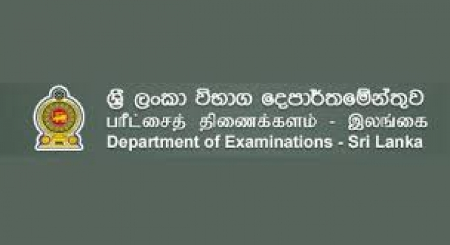 GCE A/L practical tests commence from today