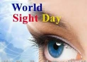 President attends national program to mark World Sight Day