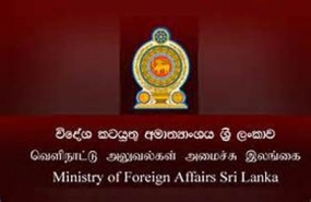 FM to set up Regional Consular Office in Polonnaruwa
