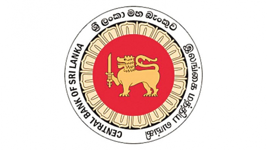 Sri Lanka Central Bank Financial Intelligence Unit signs MOU with SEC