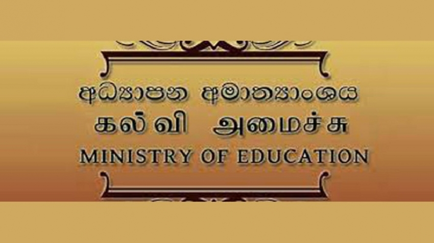 National School admission for taxpayer's children soon