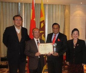"Ambassador Kodituwakku  among ""The News Persons of the Year"""