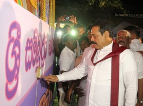 President declares open Manning Market Pandal and Dansela