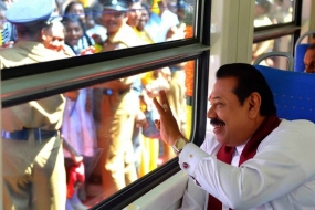 President Mahinda Rajapaksa likely to call a snap Presidential election in January
