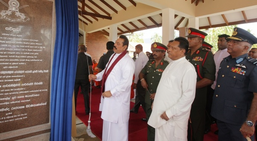 """Abhimansala 3"" inaugurated by the President"