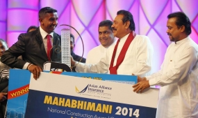 Mahabhimani National Construction Awards 2014 held on grand scale