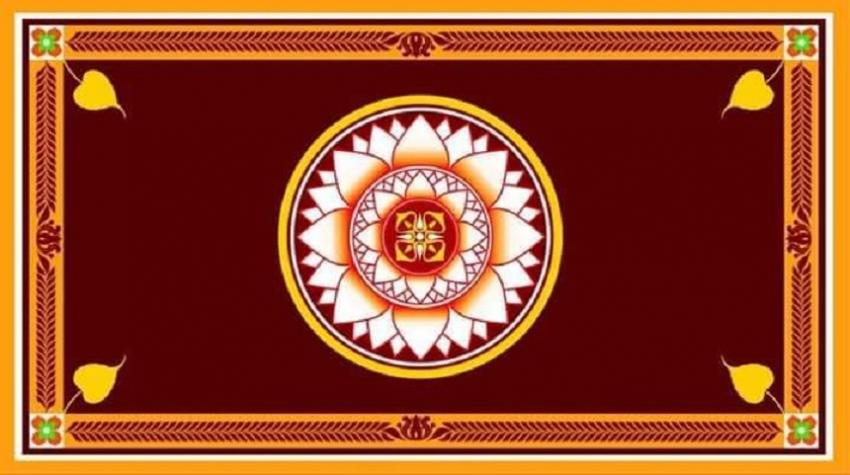 President's  Flag