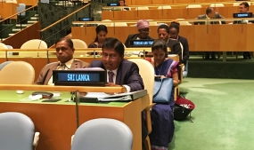 PEACE MUST START WITH OUR YOUTH AND IN OUR SCHOOLS, MINISTER TELLS THE UN