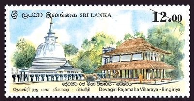 Postal stamp to mark Vesak festival