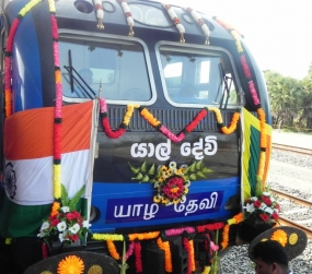 Yal Devi Night Mail Service to Jaffna inaugurated