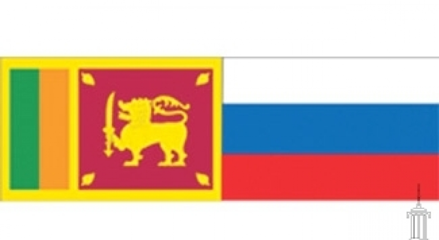 Sri Lnka to enter into an Extradition Treaty with Russian Federation