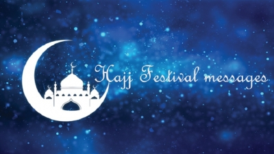 Hajj Festival messages