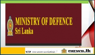 Urgent message from the Defence Ministry