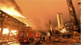 Blast at chemical plant in China, casualties unknown