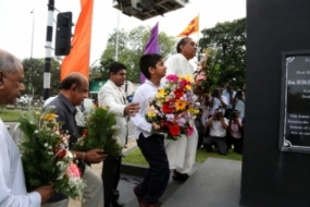 Dudley Senanayake's birth anniversary celebrated