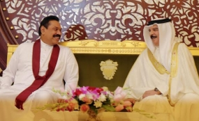 HM the King receives Sri Lankan President, in the presence of HRH Premier