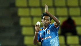 Dushmantha Chameera to Replace Injured Dhammika Prasad