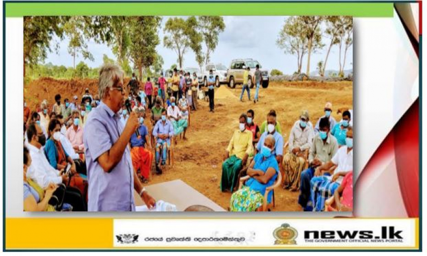 Moragahakanda Organic Zone to be developed as first model toxic-free food production Center in Sri Lanka