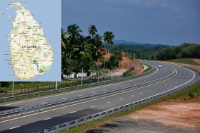 "The Central Bank of Sri Lanka to announce the ""Road Map 2015"""