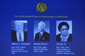 Nobel Prize in Physiology or Medicine 2015 announced