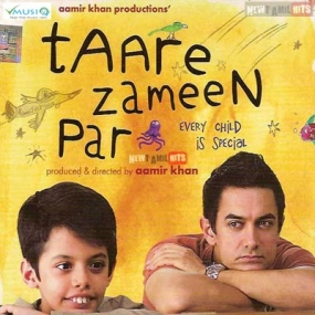 Taare Zameen Par at ICC