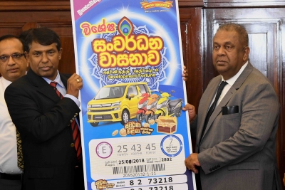 Special lottery to mark the development revolution