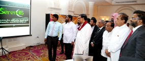 Historic media Serendipity for Lankan Muslims unveiled in Colombo