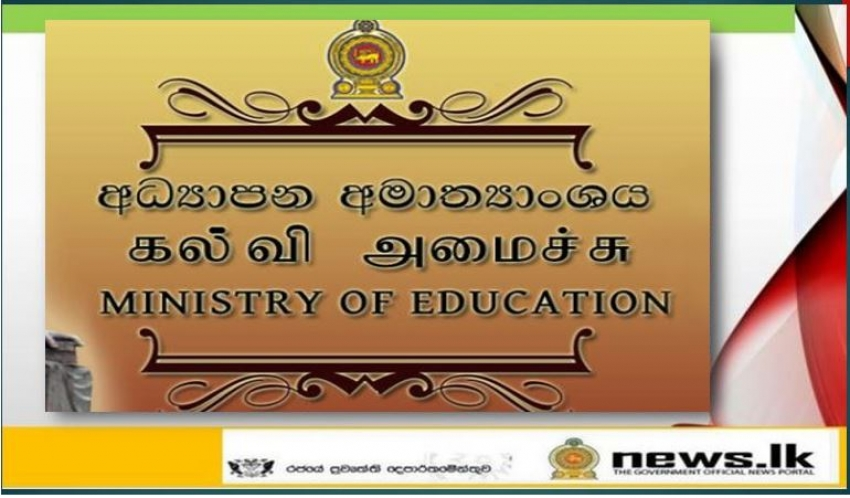Social media posts claiming A/L examination postponement are false – Education Ministry