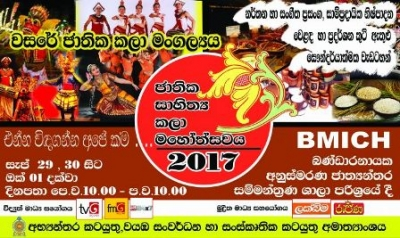 National Literary Arts Festival - 2017 from today