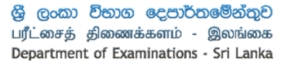 Deadline for G.C.E. (A/L) applications terminates on Friday
