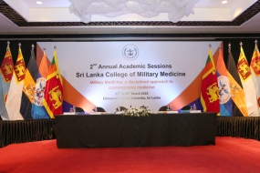 Defence Secretary attends l Academic Session of SLCOMM