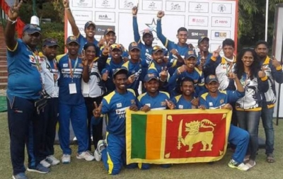 Sri Lankan deaf cricketers created history