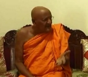 Most peaceful election witnessed in my lifetime - Asgiriya Chief Prelate